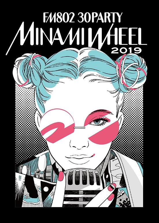 FM802 30PARTY『MINAMI WHEEL 2019』メインビジュアル