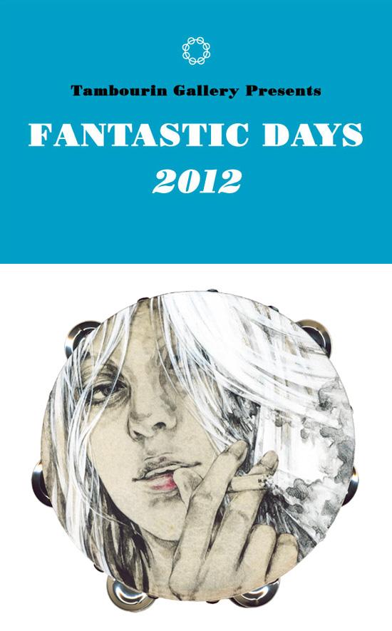 FANTASTIC DAYS 2012