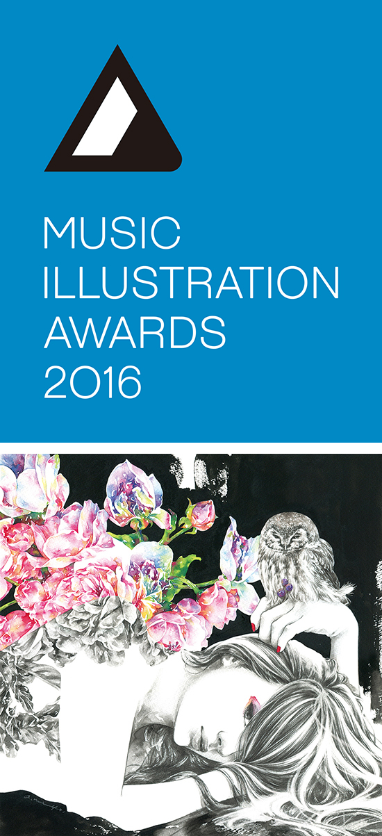 『MUSIC ILLUSTRATION AWARDS 2016』