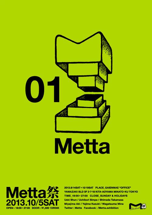 Metta 01