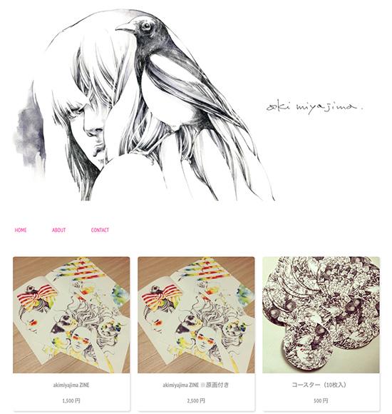 akimiyajima online shop