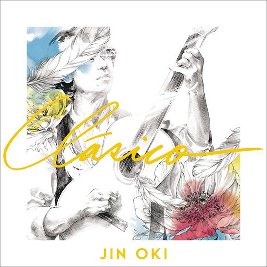 沖仁 8thAlbum『Clásico』