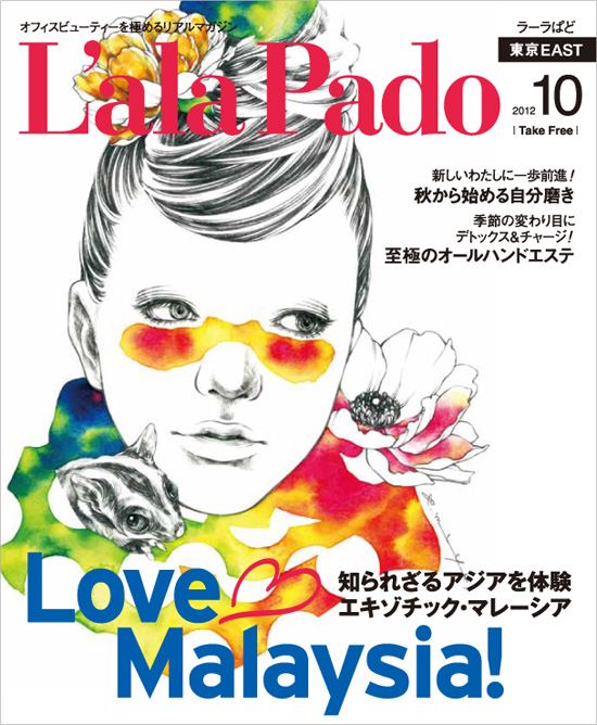 『L'ala Pado』 表紙イラスト