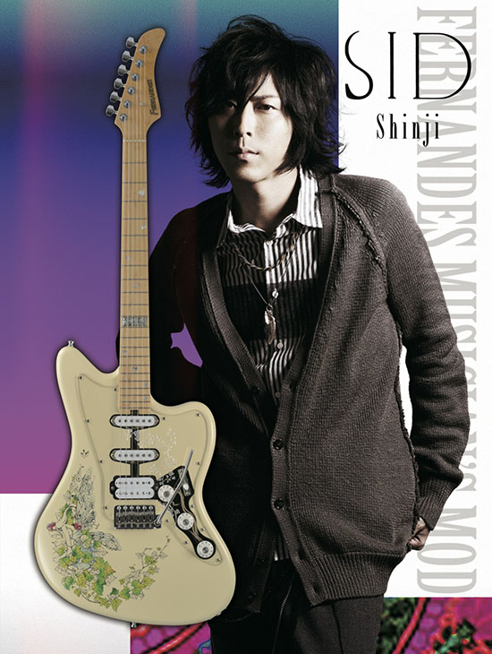 SID Shinji 10th Anniversary Modelギター
