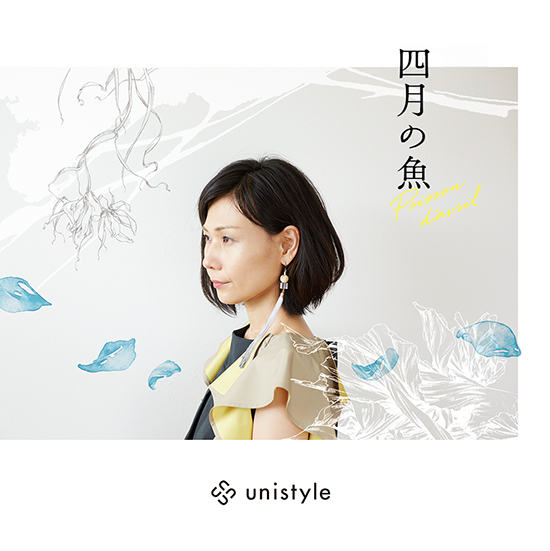 "「unistyle」 3rd Album ""四月の魚"""